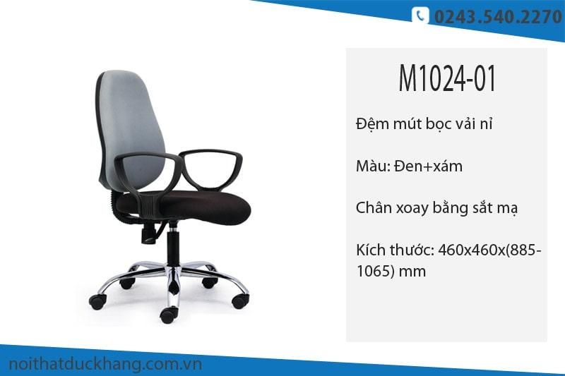 Những mẫu ghế văn phòng có tay vịn bền đẹp