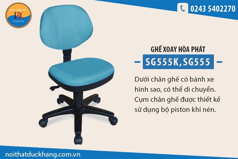 Những mẫu ghế văn phòng không tay vịn phổ biến nhất