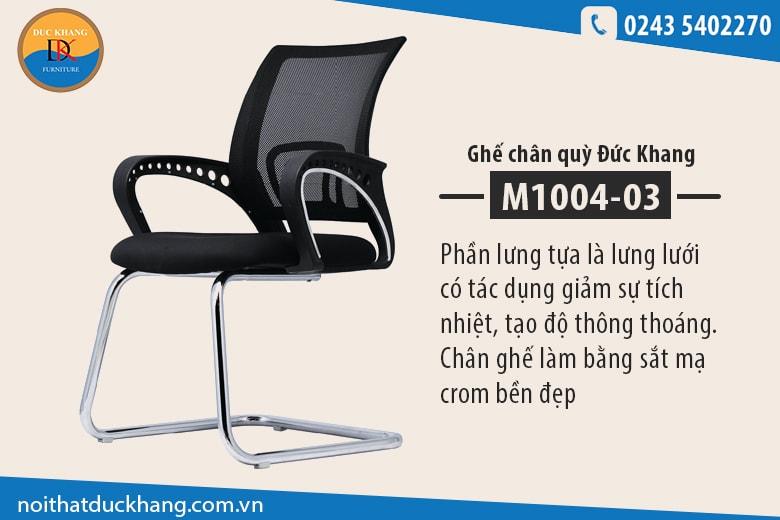 Ghế chân quỳ Đức Khang M1004-03