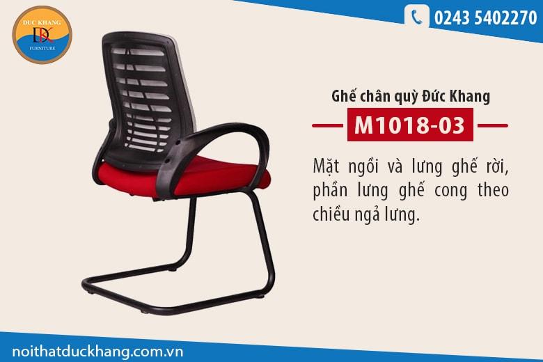 Ghế chân quỳ Đức Khang M1018-03